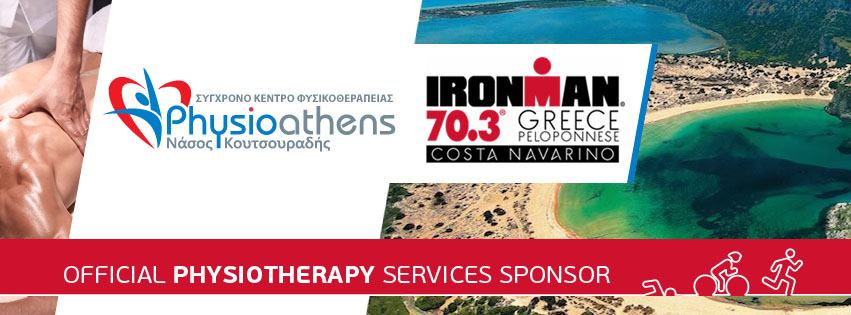 physioathens ironman