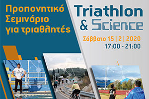 triathlon-evgenideio-2